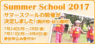 index_banner_gq