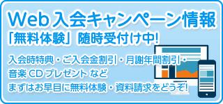 index_banner_web2